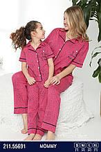 Молодежная пижама на пуговицах