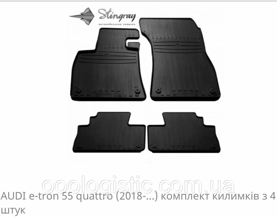 Автоковрики на Ауді e-tron 55 guattro 2018> Stingray гумові 4 штуки