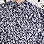 Сорочка чоловіча Pierre Cardin з Англії - на довгий рукав, фото 5