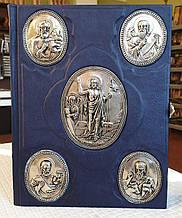 Церковное Евангелие в кожаном переплете с серебром (язык на выбор) 21x26cm