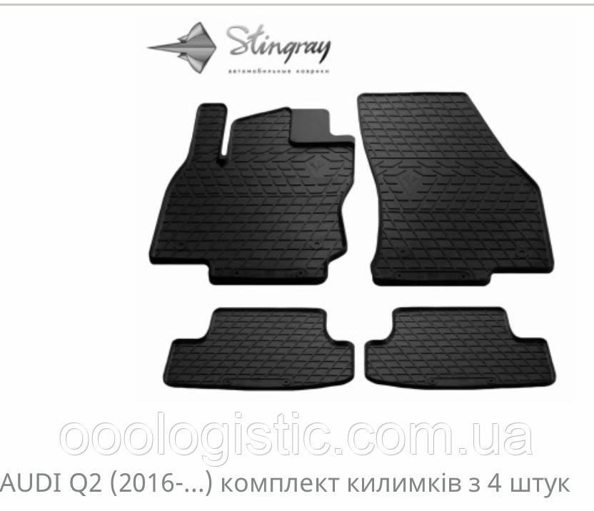 Автоковрики на Ауді Q2 2016> Stingray гумові 4 штуки