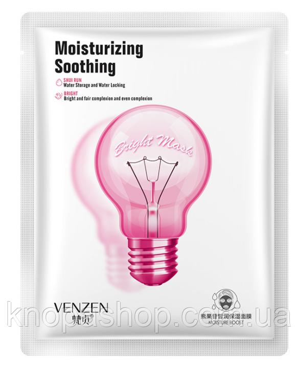 опт. Відбілююча тканинна маска для обличчя лампочка Venzen Mask