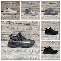 Мужские кроссовки в стиле Adidas yeezy boost 350. Чоловічі кросівки в стилі Adidas yeezy boost 350. 6 ЦВЕТОВ!