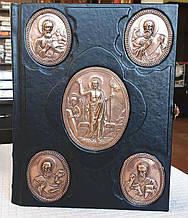 Церковное Евангелие в кожаном переплете с бронзой (язык на выбор) 21x26cm