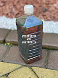 Масло Super Oil для смазки цепи 1 л (бензопилы, электропилы), фото 2