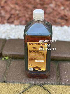 Масло Super Oil для смазки цепи 1 л (бензопилы, электропилы)