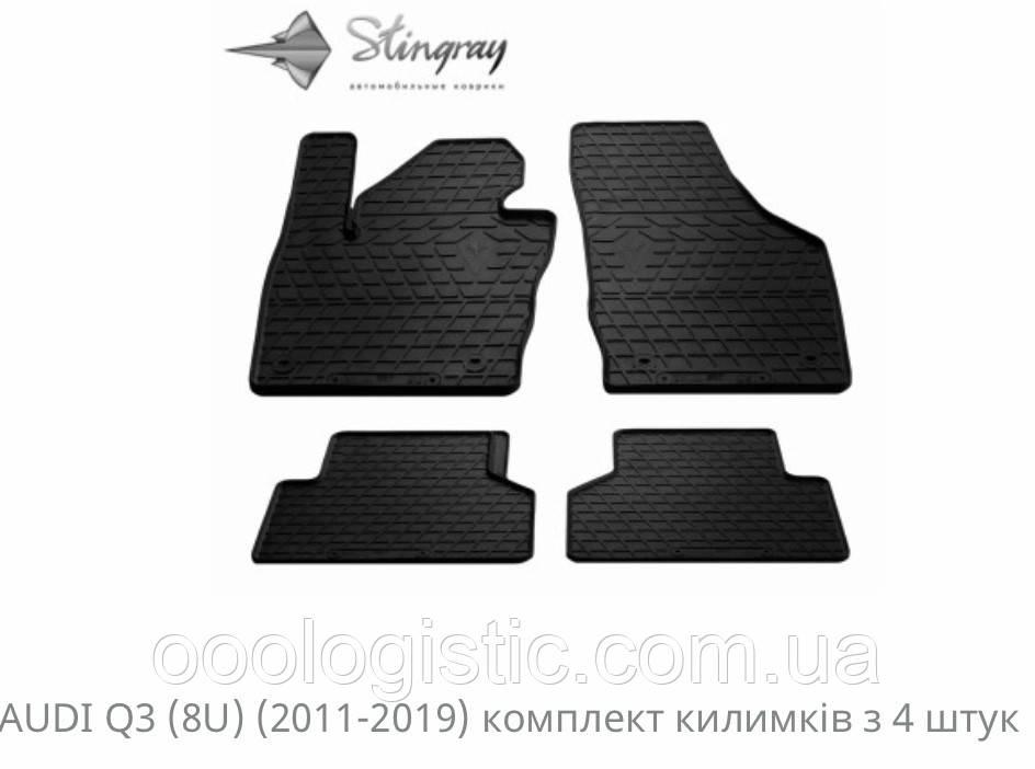Автоковрики на Ауди Q3(8U) 2011-2019 Stingray резиновые 4 штуки