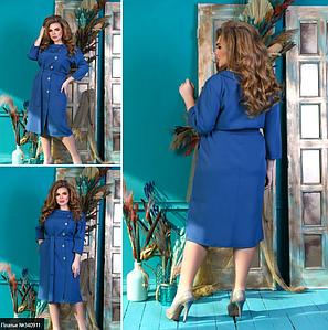 Офисное платье батального размера Размеры: 48-50, 52-54, 56-58