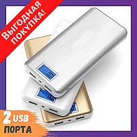 ПоверБанк PowerBank Xiaomi Mi 2 USB + Экран 28800mAh | Powerbank с экраном, с фонариком / Аккумулятор