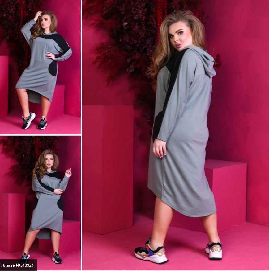 Платье женское в спортивном стиле батал Украина Размеры: 48-50, 52-54, 56-58