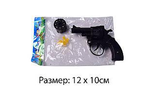 Пістолет під пістони (пістолет під пістони) 201AB (720шт/2) кульки у пакеті 12*10 см