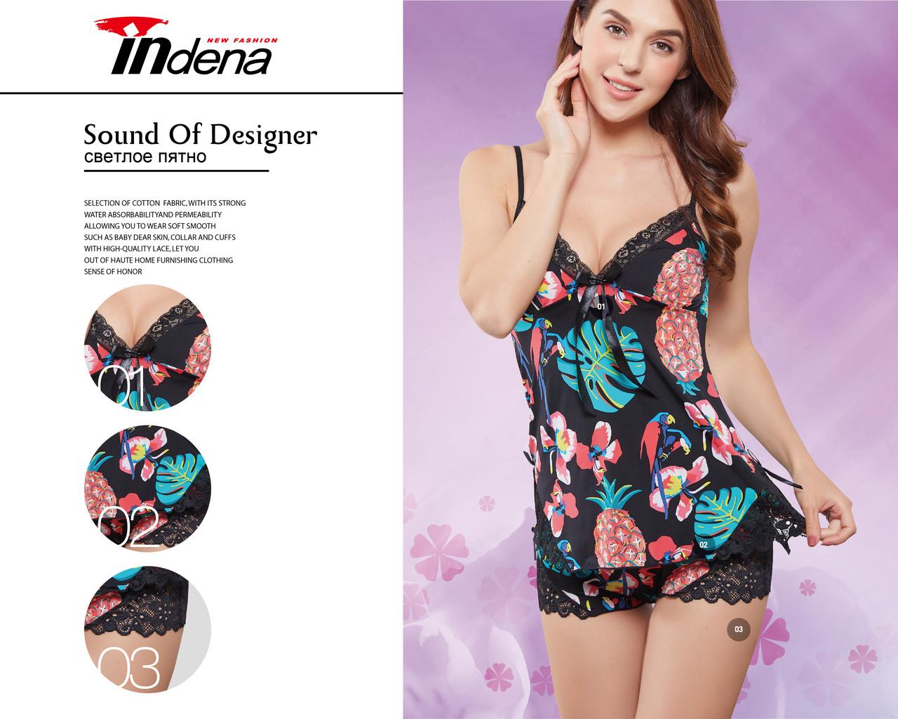 Жіночий комплект для сну Марка «INDENA» Арт.9123