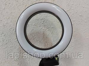 Кольцевая лампа 16 см LED