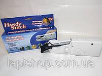 Ручная швейная машинка Handy stitch, фото 6