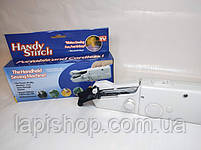 Ручная швейная машинка Handy stitch, фото 7