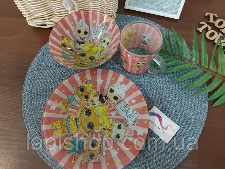 Набор детской посуды стекло Lol