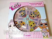 Набор детской посуды стекло Lol, фото 2