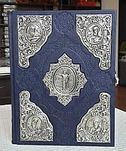 Евангелие в кожаном переплете, цвет и язык на выбор 21x26cm