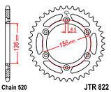 Звезда задняя стальная  JT JTR822.50 JT Sprockets, фото 2