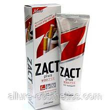 Зубна паста для курців Zact Plus Toothpaste
