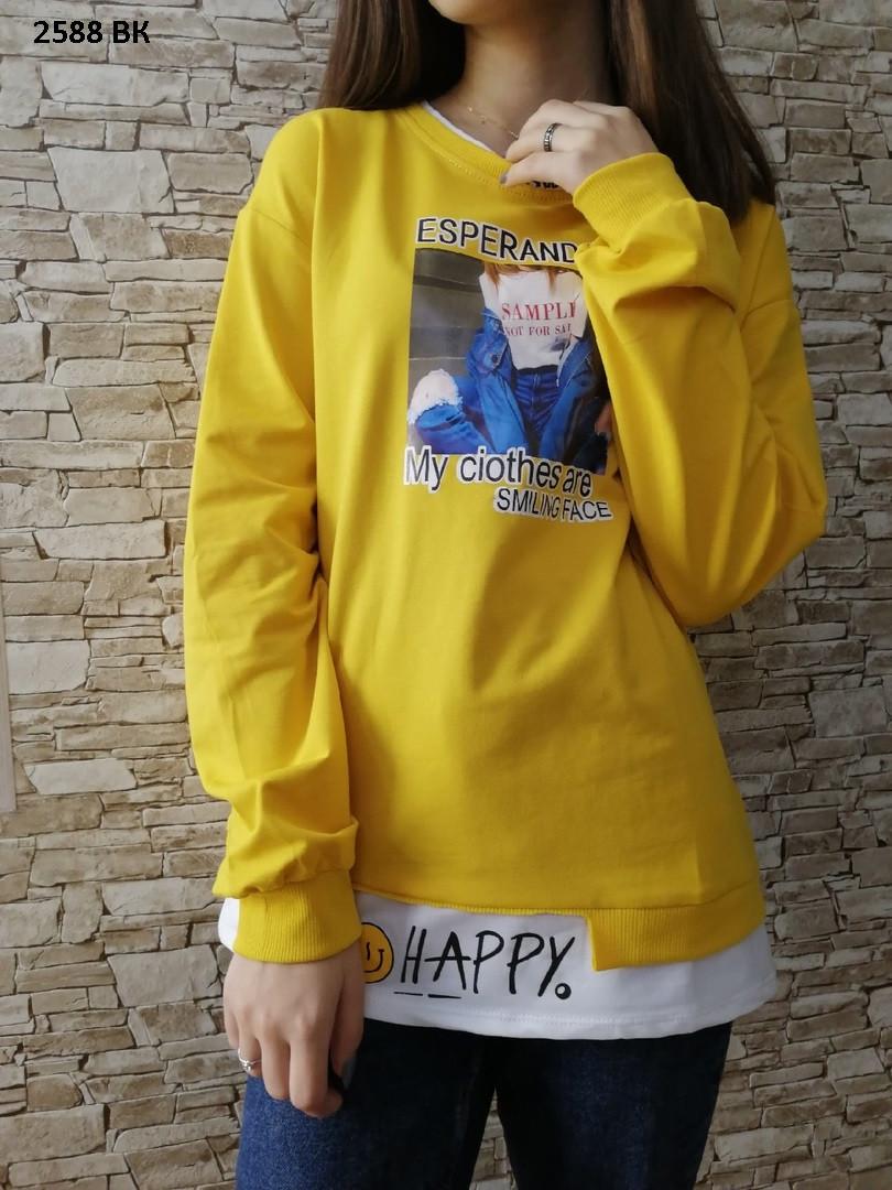 Стильный женский свитер 2588 ВК