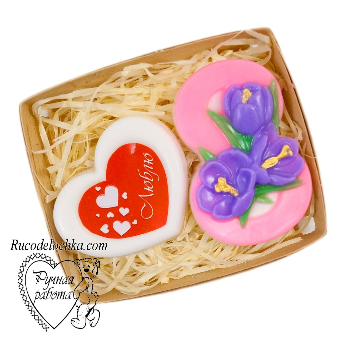 Мило набір 8 березня, вісімка, серце Люблю, подарунок жінці, ручна робота