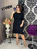 Элегантное облегающее платье со спадающей рюшей, весна 2021, разные цвета р.48-50;52-54;56-58  Код 1286Х, фото 6