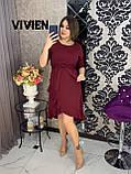 Элегантное облегающее платье со спадающей рюшей, весна 2021, разные цвета р.48-50;52-54;56-58  Код 1286Х, фото 5