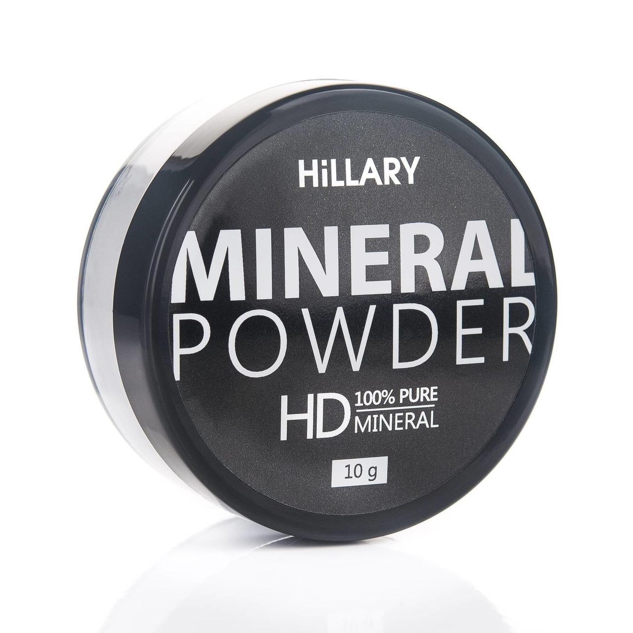 Прозора розсипчаста пудра для обличчя Hillary Mineral Powder HD, 10 г