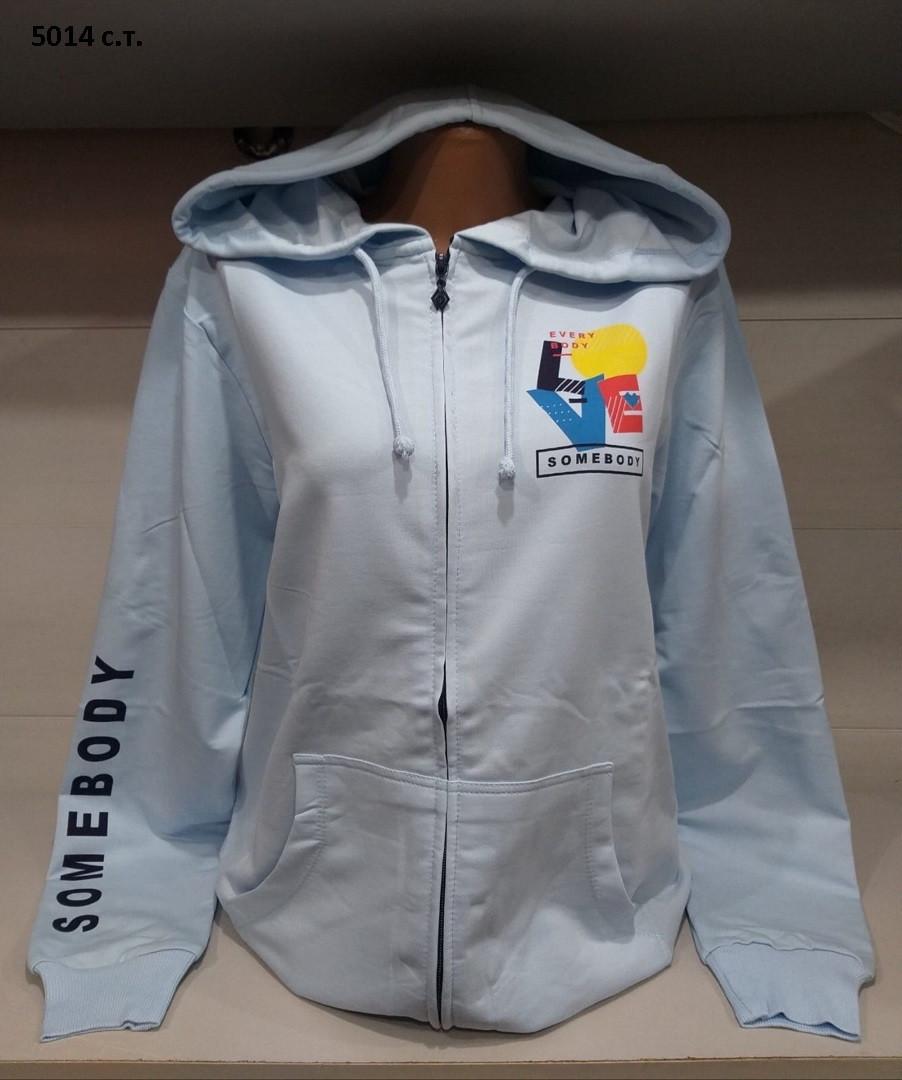 Спортивная женская кофта батал 5014 с.т.