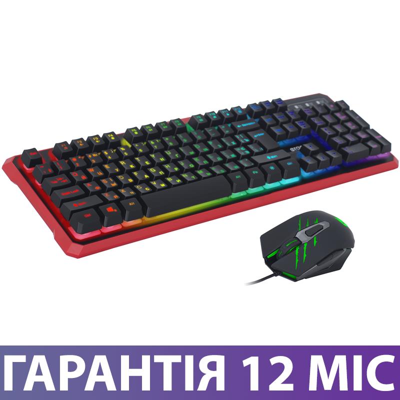 Игровой набор клавиатура и мышь ERGO MK-580 USB, комплект игровая клава и мышка с подсветкой для игр