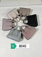 Женская компактная сумочка  экокожа Susen опт/розница весна 2021