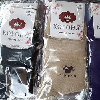 Жіночі шкарпетки бавовна КОРОНА Р.р. 37-42