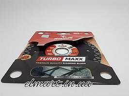 Диск алмазний rapide 125*22.23 turbo maxx