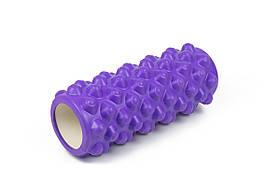 Массажный ролик для йоги и фитнеса Grid Roller Extreme 33 см фиолетовый EVA пена