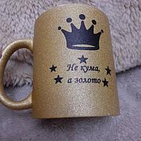 Чашка с фото на подарок для кумы
