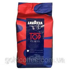 Зерновой кофе Lavazza Top Class 1кг