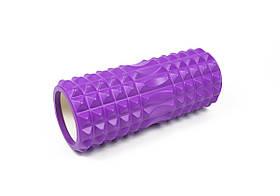 Массажный ролик для йоги и фитнеса Grid Roller 33 см v.1.2 фиолетовый EVA пена