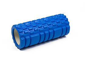 Массажный ролик для йоги и фитнеса Grid Roller 33 см v.1.1 синий EVA пена