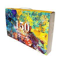 Акварельные карандаши Brutfuner 150 шт. цветные