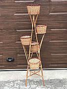 Підставка для квітів плетені з лози(5 кашпо)