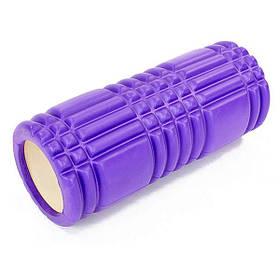 Массажный ролик для йоги и фитнеса фиолетовый Grid Roller 33 см v.1.0 EVA пена