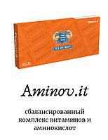 AMINOVIT (Аминовит) Комплекс витаминов и незаменимых аминокислот.