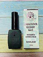 Укрепляющая база для ногтей с витаминами Global Fashion, 12ml