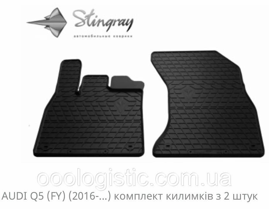 Автоковрики на Ауді Q5(FY) 2017>Stingray гумові 2 штуки