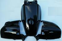 Крыло  перед  Honda Lead AF-90 (из трех частей)