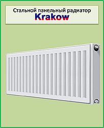 Радиатор стальной Krakow 22k 300*900 б.п.