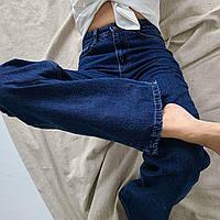Женские джинсы трубы темно синие