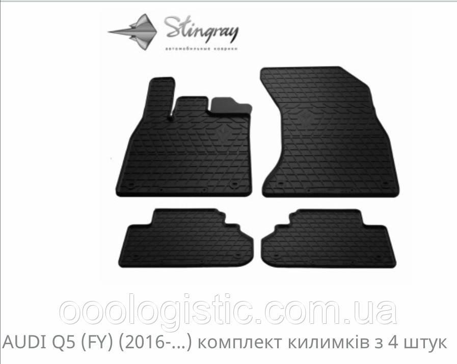 Автоковрики на Ауди Q5(FY) 2017> Stingray резиновые 4 штуки