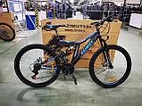 Велосипед Azimut Blackmount 24 x16 GFRD Шимано, фото 3